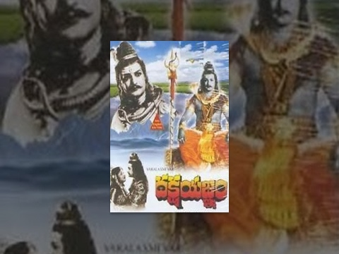 Dakshayagnam Telugu Movie