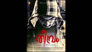 Theevram - Theevram malayalam movie - dulquar salman intro bgm