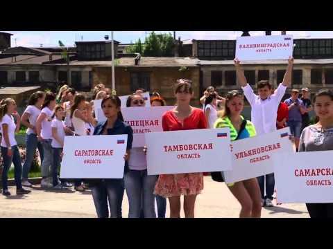 Флешмоб «Россия  Тула  Молодёжь» 12 июня 2015 года HD