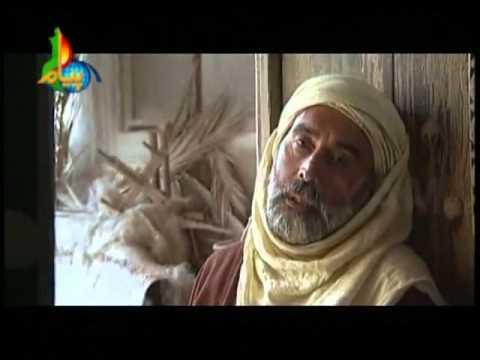 Hazrat Owais Qarni (a.r.) - Part 06(last) (islamic Movie In Urdu) video
