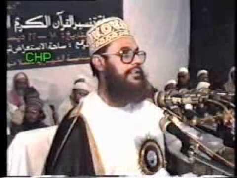 Bangla Quran Tafsir Namazer Gurotto O Fojilot 01
