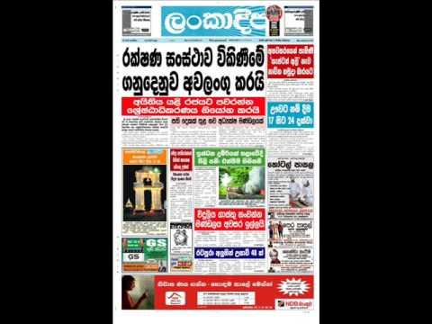 Lankadeepa Sunday Sinhala News Paper