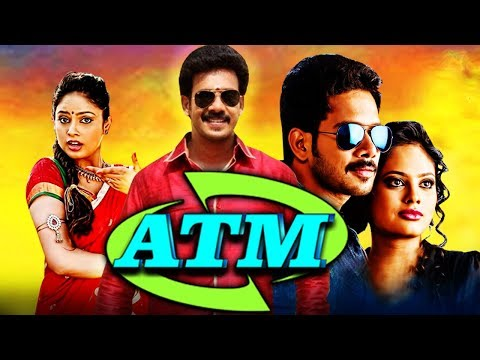 ATM (Aindhaam Thalaimurai Sidha Vaidhiya Sigamani) Tamil Hindi Dubbed Full Movie | Bharath, Nandita