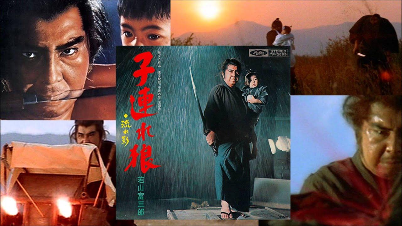 若山富三郎の画像 p1_37