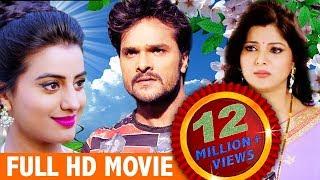"""""""Khesari Lal Yadav aur Akshara Singh""""Full HD 2018 Bhojpuri Movie - """"SAJAN CHALE SASURAL 2"""" wwr"""