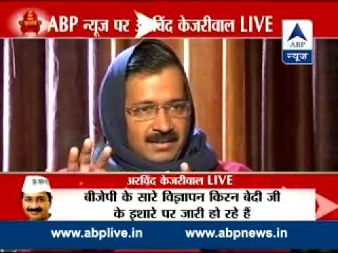 ABP News Exclusive ll Kejriwal denies money laundering charge, talks of ads and 26 Jan pass