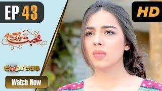 Pakistani Drama   Mohabbat Zindagi Hai - Episode 43   Express Entertainment Dramas   Madiha