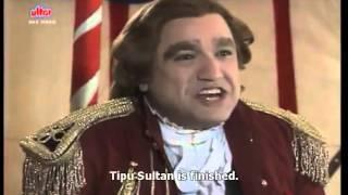 The Sword of Tipu Sultan Volume 12