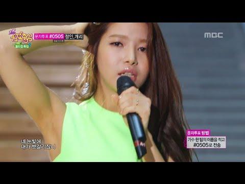 MAMAMOO - Mr. Ambiguous, 마마무 - 미스터 애매모호, Music Core 20140621