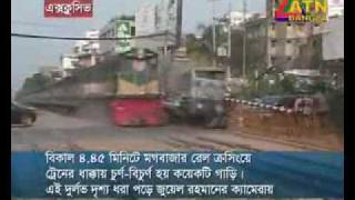 Maghbazar Train Accident  ATN NEWS LIVE !