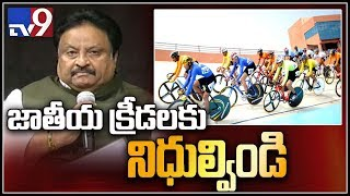 TRS MP Jithender demands Centre to speeden up process for National Games