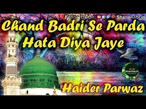 Jal - Dil Hatay Pukaray