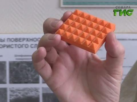 Самарские ученые создали уникальные солнечные батареи