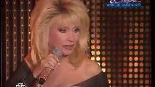 Ирина Аллегрова - Меня к тебе несет