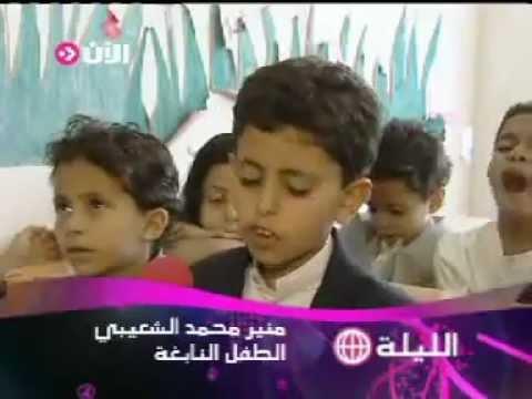 طفل يمنى عجيب-إنشتاين اليمن