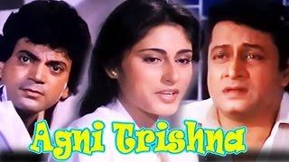 Download Agni Trishna | Rupa Ganguly, Prasenjit Chatterjee, Ranjit Mallick | Bengali Full Movie 3Gp Mp4