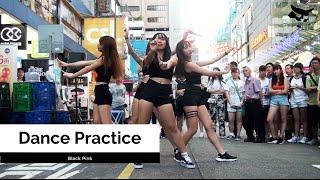 Download Lagu [LynXDanceHK 2nd Anniversary showcase] Black Pink - dance practice video Gratis STAFABAND