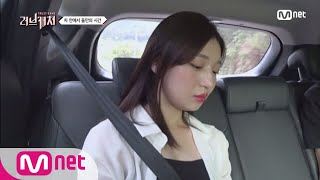 Love Catcher 이민호→한초임 '머니캐처일 수도 있잖아. 왜, 찔려?' 180801 EP.4