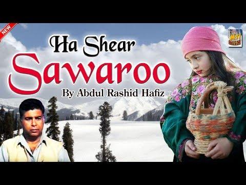 Ha Shear Sawaroo Kor Chi Gachun Chey    Sufiyana Album     Ab. Rashid Hafiz