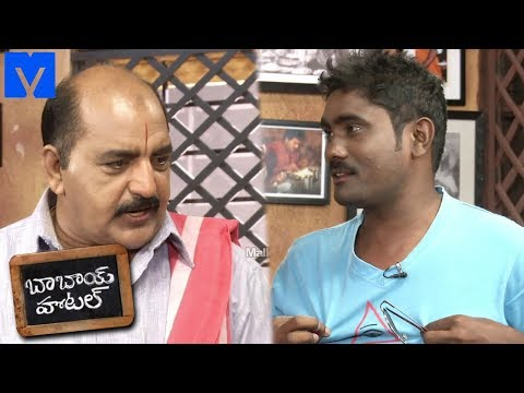 Babai Hotel 14th August 2018 Promo | Cooking Show - Rajababu,Jithender - Mallemalatv