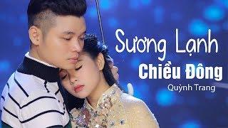Quỳnh Trang | Ca Sĩ Trẻ Xinh Đẹp Hát Nhạc Bolero - Liên Khúc Nhạc Trữ Tình Hay Nhất 2017