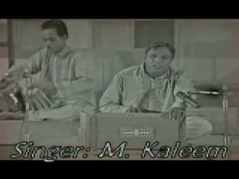 M.Kalim - Gori Ghoonghat Mein Sharmae