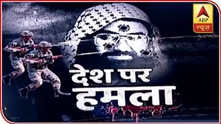 Pulwama Terror Attack: Indians Want Another Surgical Strike  | ABP News