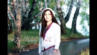 Катя Мелоди (K.Melody) - Беги
