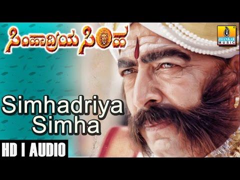 Simhadriya Simha - Simhadriya Simha video