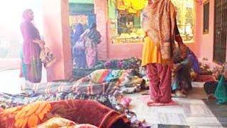 যেখানে এক রাত থাকলে পুরুষরাও হয়ে যান গর্ভবতী!||Bangla Latest News