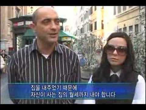 Ceccarelli e Figli Negati in prima serata su MBC TV Coreana