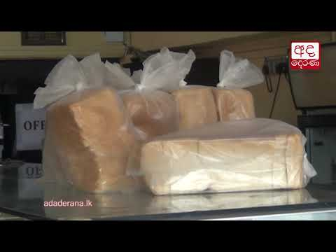 price of bread incre|eng