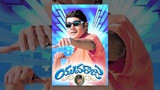 Yuvaraju Full Length Telugu Movie || Mahesh Babu , Simran , Sakshi Shivananda