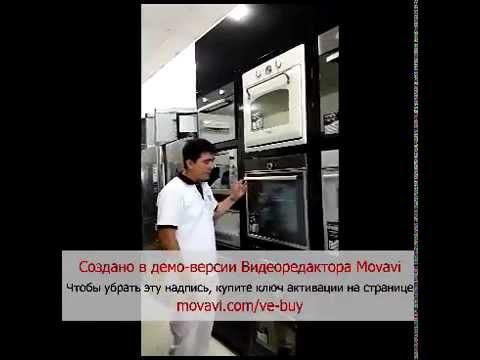 Инструкция К Духовому Шкафу Ariston Ft 850.1 Anha