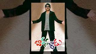 Bava Nachadu Telugu Full Length Movie || Nagarjuna , Simran , Reema Sen