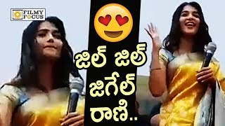 Pooja Hegde Dance on Jigelu Rani Song For Fans @Shopping Mall Launch