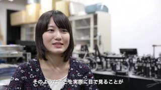 理工学部|青山学院大学紹介ムービー2016