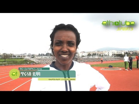 Rio 2016 - Interview With Star Of Team Ethiopia Tirunesh Dibaba July 2016