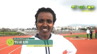 EthioTube Sports : Rio 2016 - Interview With Star Of Team Ethiopia Tirunesh Dibaba | July 2016