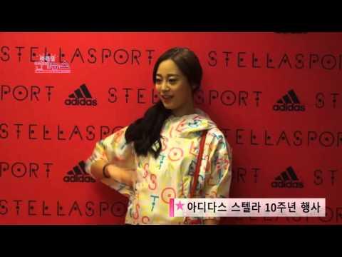 adidas - StellaSport Event (OBS News)