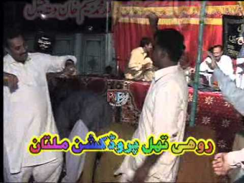 Imran Niazi Pia Khelvi New Song Sade Challe Wala Bhejo video