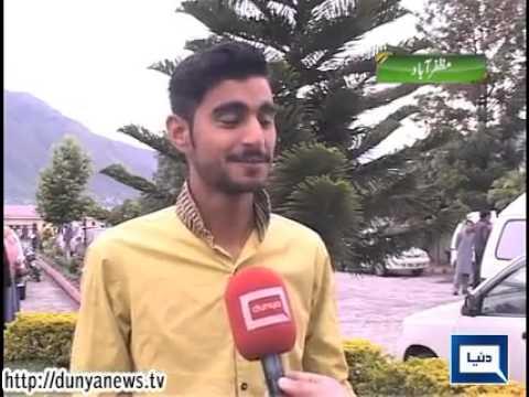 Azad Kashmir  Water level rises due to rain