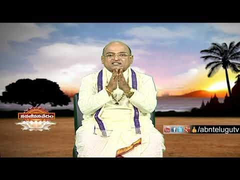 Garikapati Narasimha Rao about Mahatma Gandhi | Nava Jeevana Vedam | Episode 1388