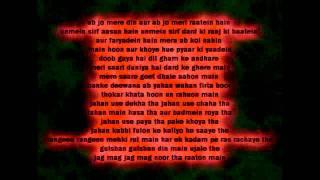 download lagu Breathless By Shankar Mahadevan Lyrics. gratis
