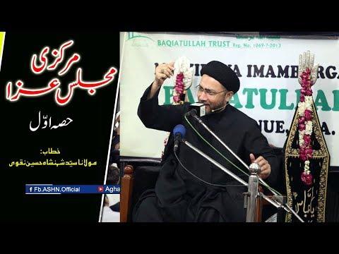 2nd Markazi Majlis-e-Aza by Allama Syed Shahenshah Hussain Naqvi (Part-1)