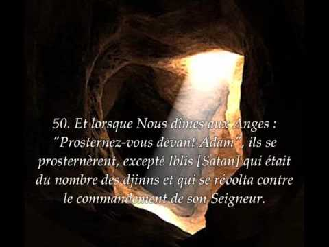 Sourate 18. La caverne (Al-Kahf) / Récitation en VO & Traduction en Français