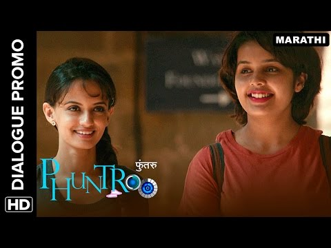 Madan Falls For Ketaki | Phuntroo | Dialogue Promo