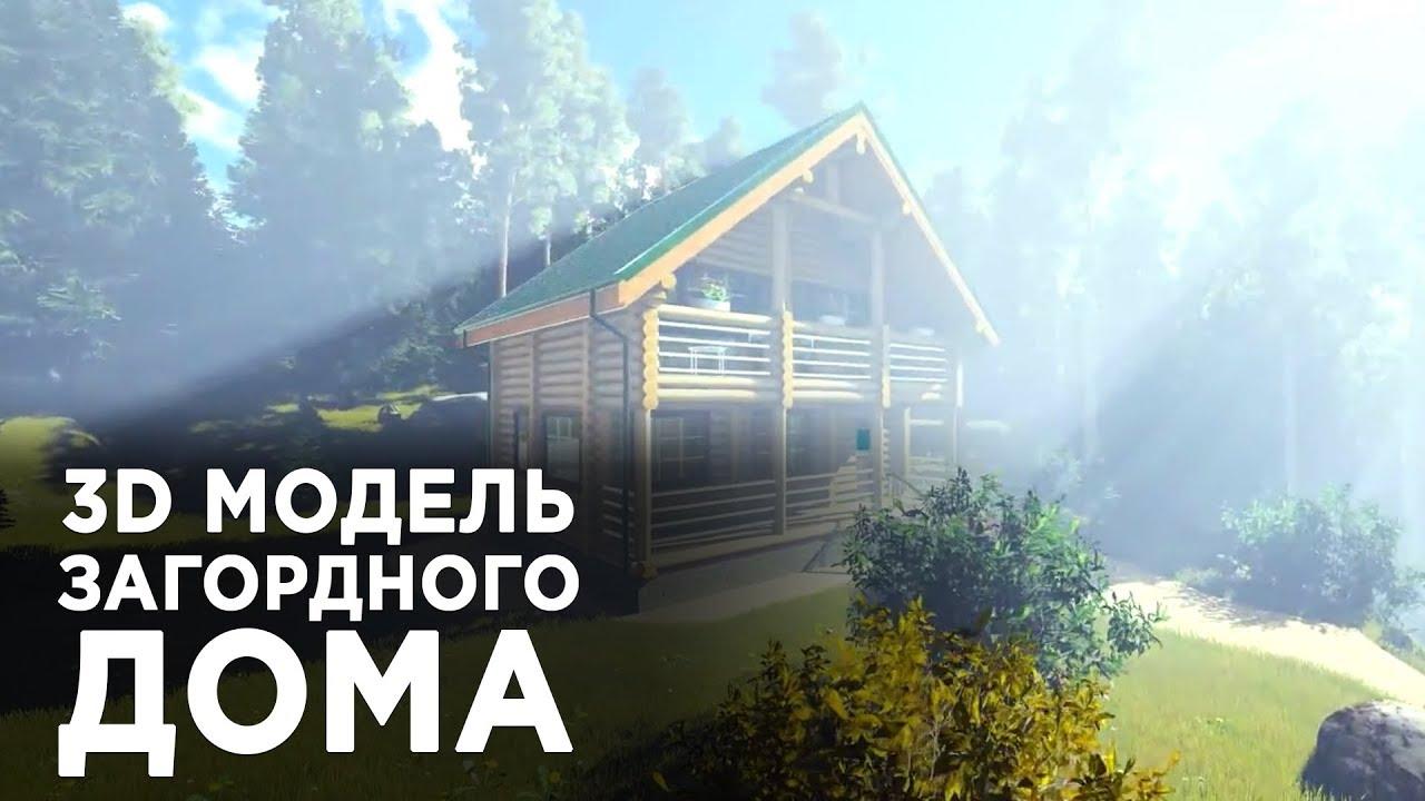 Проект двухэтажного деревянного дома средней ценовой категории