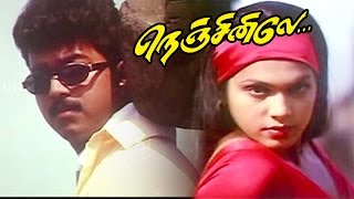 Anbe Anbe... | Tamil Superhit Movie | Nejinile | Movie Song