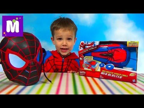 Человек-паук автоматический стреляющий бластер распаковка игрушки Spider-Man blaster